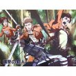 "Poster: Attack on Titan ""Waldkampf"" - 57x42cm"